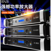 湖南京圣电子科技有限公司