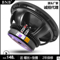 BNB 8寸低音喇叭重低铝架布边大功率KTV舞台音箱配件