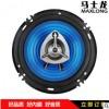 厂家直销 新款优质套装喇叭 汽车扬声器 高音喇叭