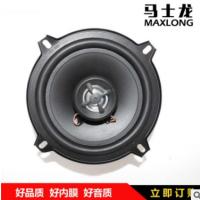 5寸超重低音喇叭发烧级音响中低音箱扬声器 喇叭套装高级喇叭