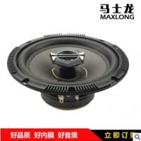 汽车音响喇叭同轴重低音喇叭4寸5寸6.5寸喇叭全频扬声器低音喇叭