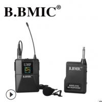 U段无线麦克风教师导游扩音器话筒变频多功能一拖一便携式领夹麦