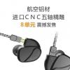 BQEYZ K2入耳式金属运动耳塞0.78可替换线材秒变蓝牙圈铁耳机