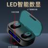 新款数显TWS5.0蓝牙迷你耳机T20真无线立体声运动蓝牙耳机源头厂