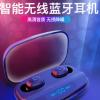 新款蓝牙耳机Xi10真无线TWS蓝牙耳机5.0数显大容量充电宝源头工厂