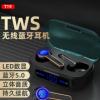 新款长柄数显TWS5.0蓝牙迷你耳机T19无线立体声运动蓝牙耳机厂家