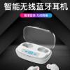xi10 TWS Bluetooth Earphone 3000mAhCharging Case power bank
