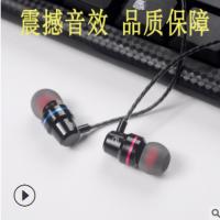 爆款直销金属入耳式重低音带麦线控电脑游戏安卓IOS手机通用耳机