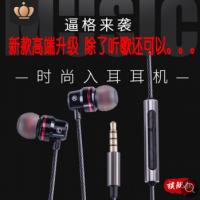 跨境专供新款高端金属入耳式线控拍照音乐K歌游戏手机通用耳机