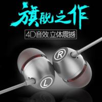 YA2现货高档金属活塞耳机入耳式重低音线控带麦手机电脑智能通用