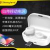 汕头蓝牙耳机厂家批发tws蓝牙耳机 新款运动无线耳机移动电源双用