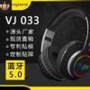 汕头厂家私模现货批发VJ033蓝牙耳机头戴式 爆款蓝牙5.0发光耳机