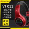 汕头厂家私模现货批发VJ011蓝牙耳机头戴式 无线蓝牙金属耳机5.0