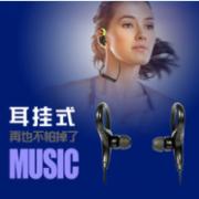 深圳市越优骏商贸有限公司