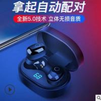 新款Y16无线蓝牙耳机 TWS运动led屏显耳机适用于小米苹果华为手机
