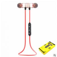 运动蓝牙耳机 磁吸无线入耳式立体声 运动式手机通用型耳机