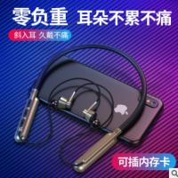 新款防水蓝牙耳机待机王脖颈挂式跑步运动双耳无线蓝牙耳机批发