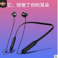 新款蓝牙耳机5.0手机通用无线蓝牙耳机颈挂式挂脖运动厂家直销