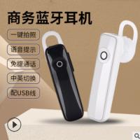 工厂特价 165蓝牙耳机无线耳麦耳塞运动跑步迷你商务车载手机通用