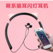 广东至诚电子科技有限公司
