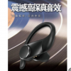 原厂直销 洛达1536私模蓝牙耳机TWS自动配对主动降噪 无线充