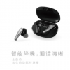 原厂直销 洛达专利私模蓝牙耳机 自动降噪无线充低音高清通话新款