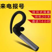 深圳市福田区博运通讯电子商行