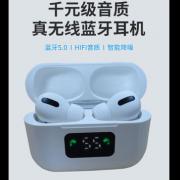 广州市金弘电器有限公司