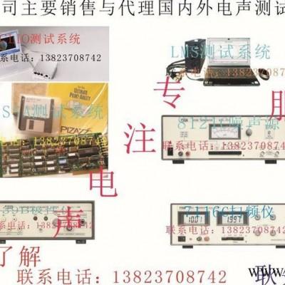台湾阳光扫频仪