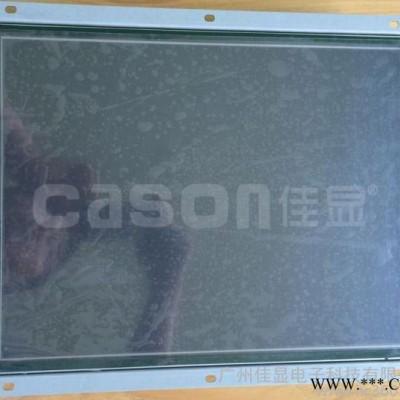 供应佳显工业液晶显示器,公共广播服务器用液晶显示器,数控设备用液晶显示器
