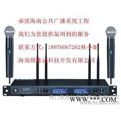 儋州公共广播 系统