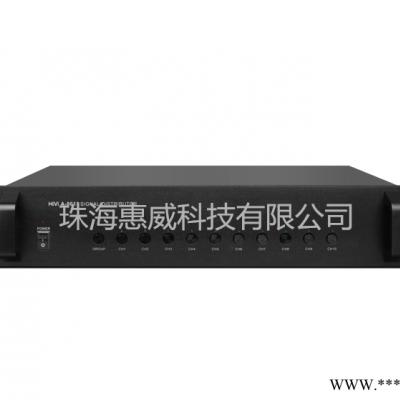供应惠威公共广播 智能公共广播系统 广播功放 广播音箱 A-8613信号分配器