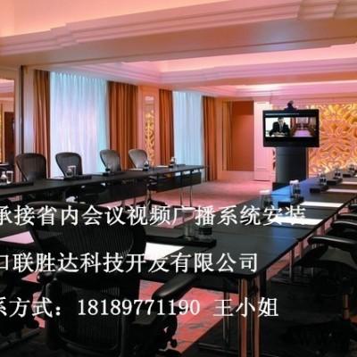 万宁公共广播厂家,三亚会议视频广播安装