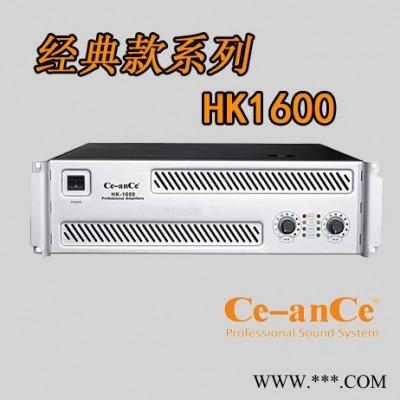 经典款HK1600专业功放机舞台KTV功率放大器扩音机室内外扩声系统公共广播流动演出出口产品OEM