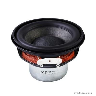 轩达(XDEC) 52mm喇叭