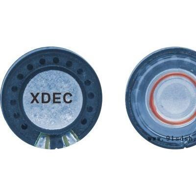 轩达 XDEC-27M-2 胶壳27喇叭 窗口对讲机喇叭 报警喇叭 游戏机喇叭