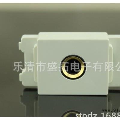墙壁开关免焊6.5话筒模块 多媒体组合面板 6.5音频接口KTV麦克风
