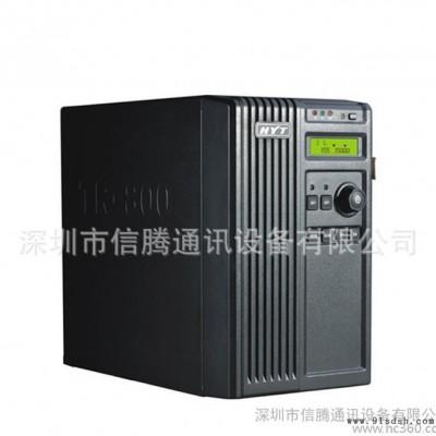 对讲机 大功率 中继台TR-800 远距离大功率无线数字中继