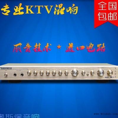 荣扬 DSP-868 家用专业卡拉OK 麦克风混响器 HIF