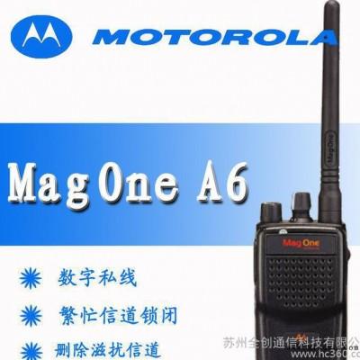 摩托罗拉Mag One A6 酒店专用高性价比便捷式双向无线对讲机