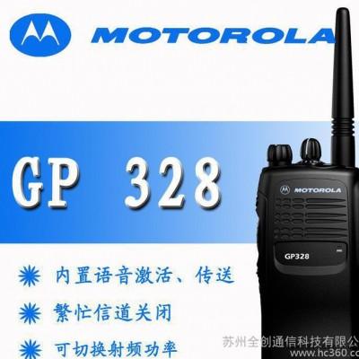 【批发】摩托罗拉GP328数字模拟防爆对讲机/ ExibllBT3