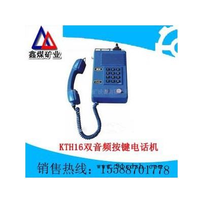 TH-16双音频按键电话机价格        **,质量保证