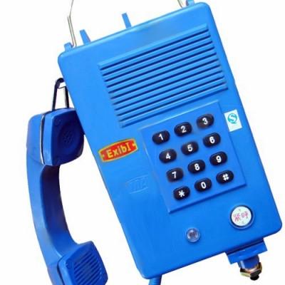 KTH106-3Z(A)矿用本质安全型自动电话机性能KTH106-3Z(A)矿用本质安全型自动电话机质量