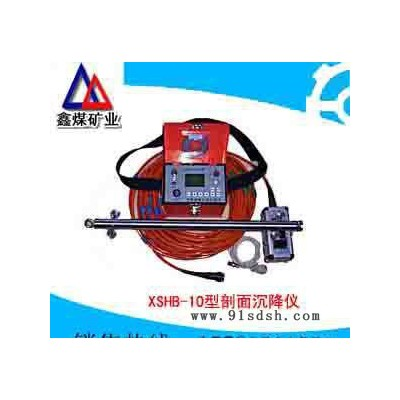 KTH106S矿用本质安全型电话机专业设计