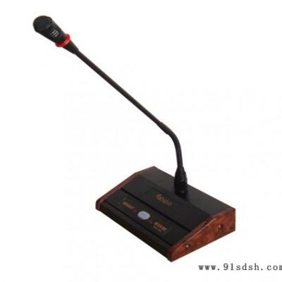 供应ABS-590,台式会议话筒、广播话筒、广播会议、会议系统、台式麦克风、音柱 公共广播会议麦克风