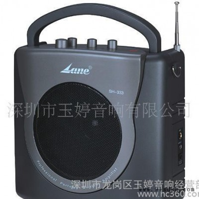 莱茵无线扩音机SH-333U,带USB便携式无线扩音机,批发无线扩音器