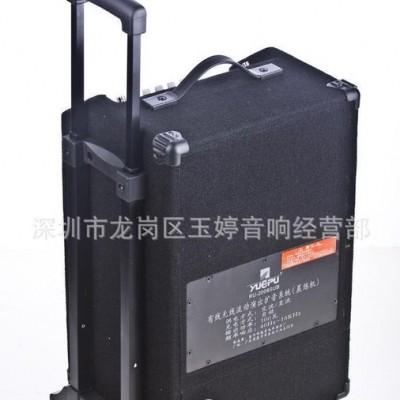 越普扩音器RU-2008USB,户外流动音响,USB移动音箱,会议音箱