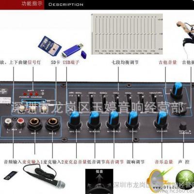 越普无线扩音器RU-360U,户外流动音响,多功能音箱,吉他音箱