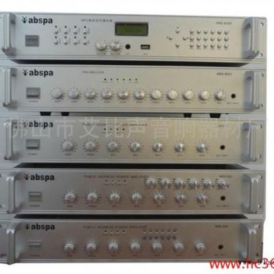 供应MP3广播系统、数字广播系统、IP网络广播系统