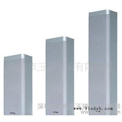 室内豪华音柱BD-820,公共广播,室内壁挂音箱,深圳公共广播系统
